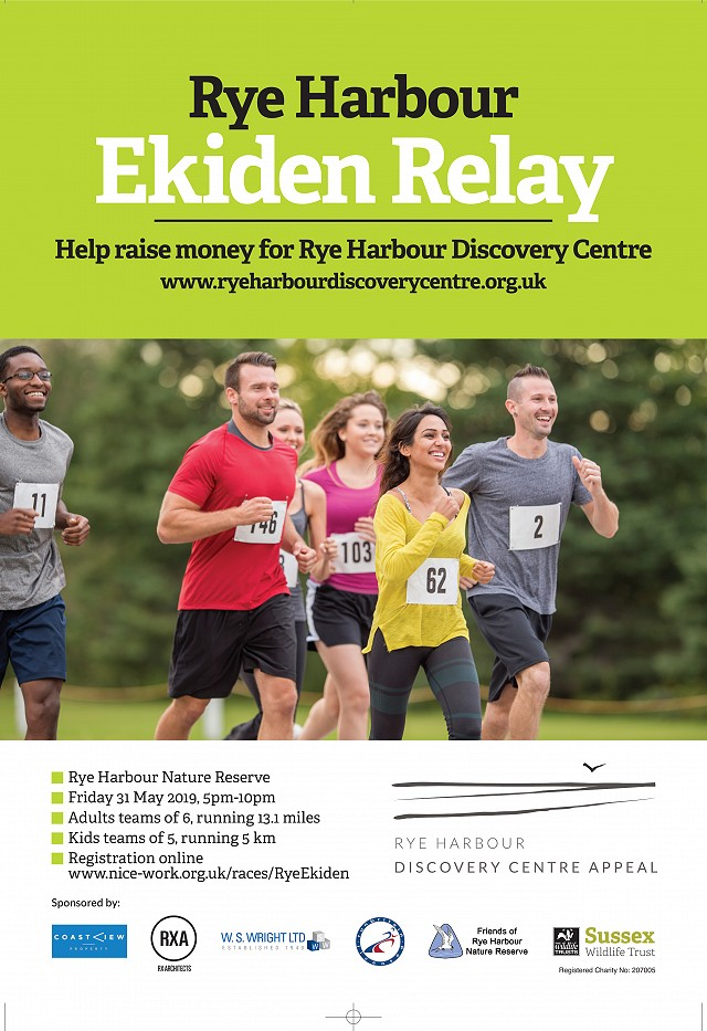 Come and run for the Discovery Centre!